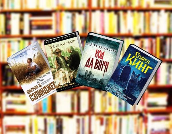 Книговопрос Встречалась ли вам книга или несколько книг после прочтения которой