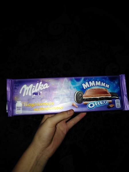 Какая твоя любимая шоколадка