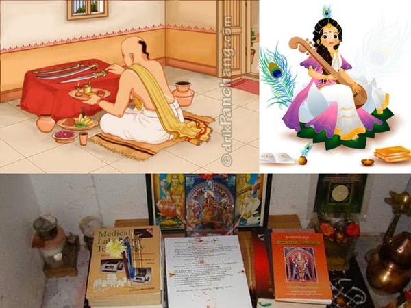 Do you celebrate Ayutha Pooja