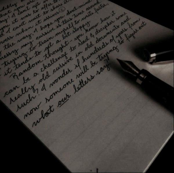 кд  эстетика письма