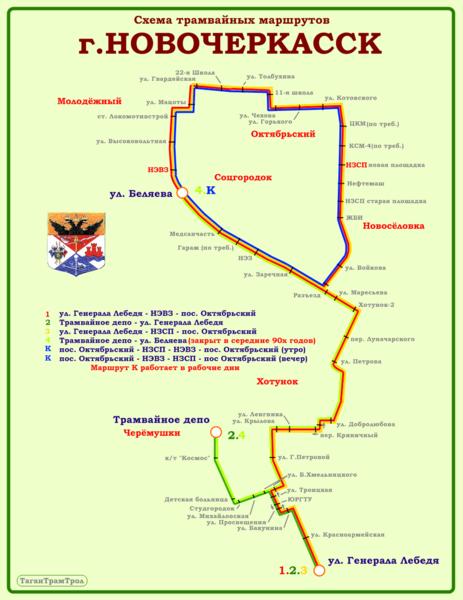 Какая история у Новочеркасского трамвая с 1954 года
