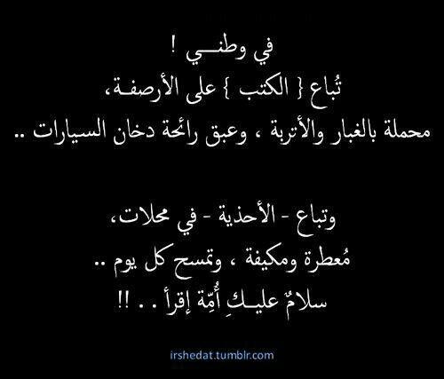 سلام من بعده كلام عميق