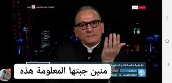 تحسابيه مايكلمش فغيرك تي فيروز تحسابه برات البلاد وطلع عنده ولاد