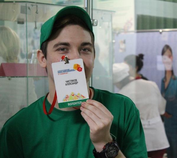 ОуууТы из Челябинска  Я просто была на конкурсе Worldskills Russia