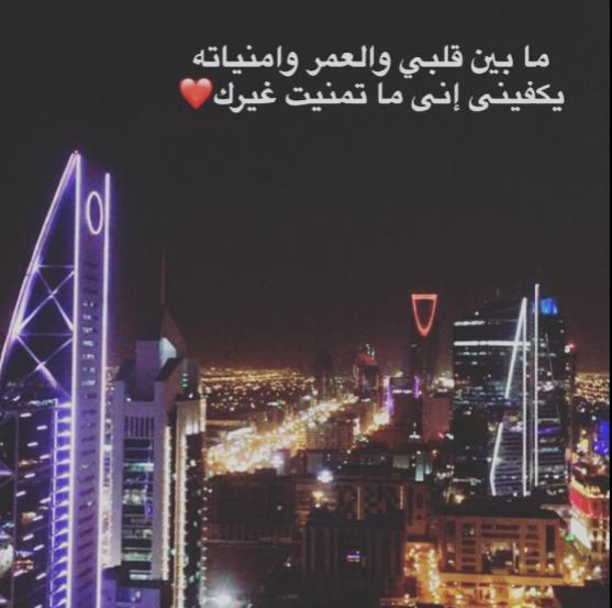 ابها والا الرياض