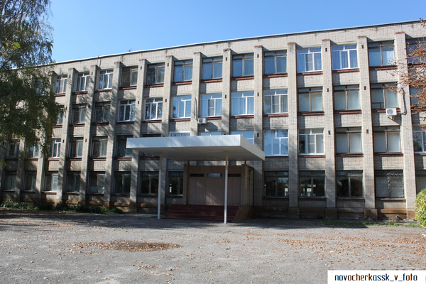 Чьё имя носит школа  25 в городе Новочеркасск