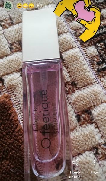 Есть ли у вас любимый парфюм Фото можно