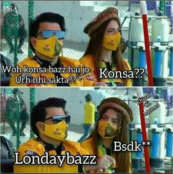 Any meme