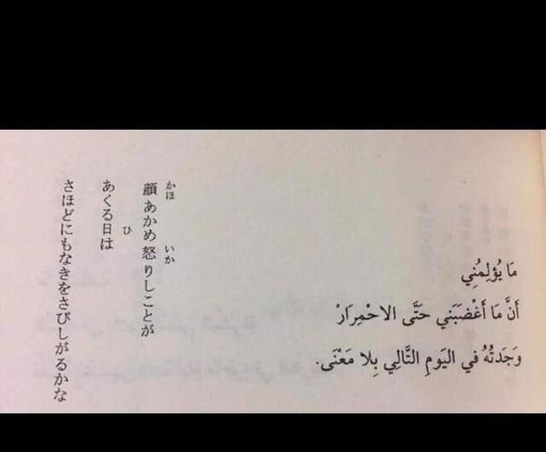 مســـآحـةة