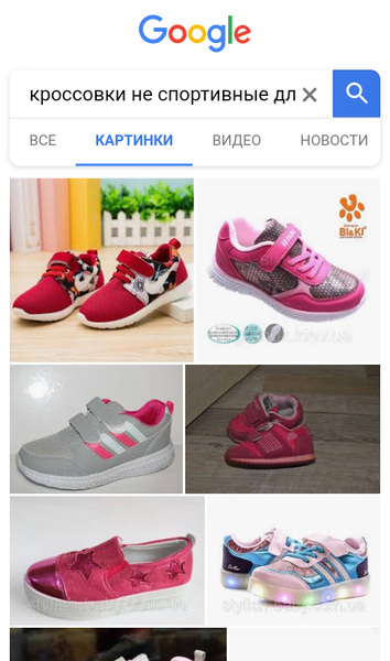 Какие кроссовки посоветуешь для девочки на каждый день Не спортивные