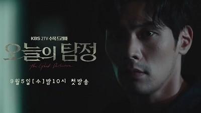 Annyeonghaseyo  czy masz swoją listę ulubionych dram  chętnie bym zobaczyła