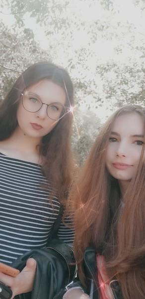С кем любишь больше всего гулять