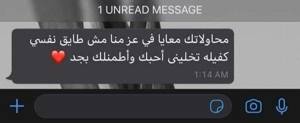 اللي جالك في عز الحريق مش زي اللي جالك بعد ما النار اكلت قلبك