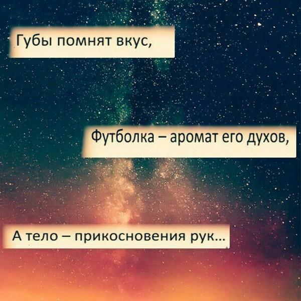 ВД Как это можно жить счастливо если рядом нет самого дорогого человека