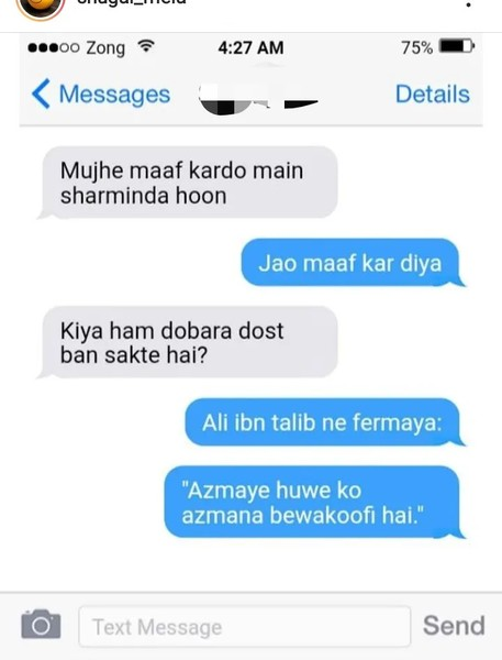 I read somewhere that Logon ko iss trha maaf karo jis trha tum chahte ho k Khuda