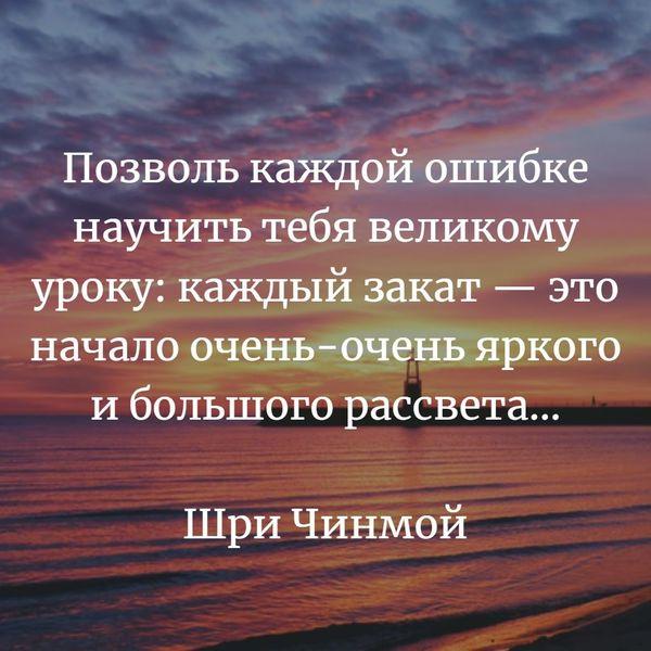 Добрый вечер  Давай цитату