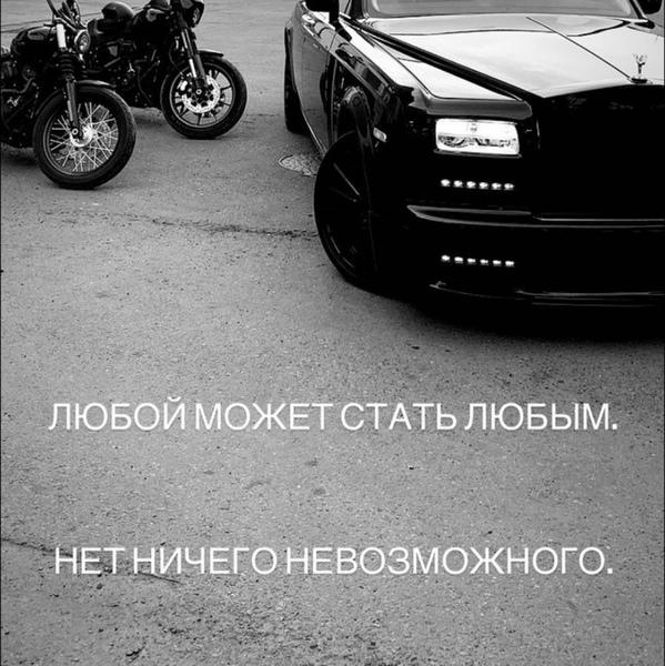 давай фото с цитатой
