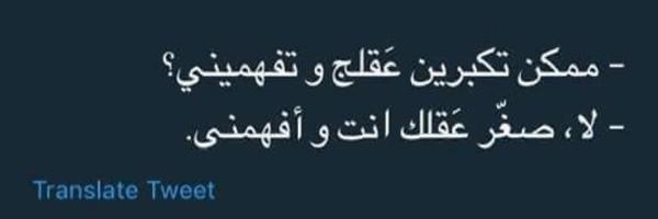 مــــــســــــاحـــــــة