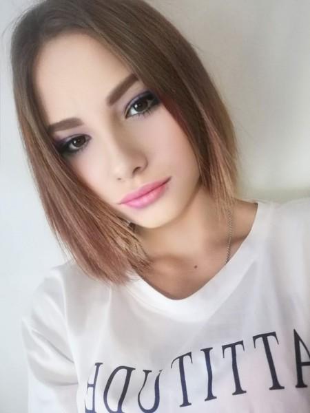 Девушка Милашка