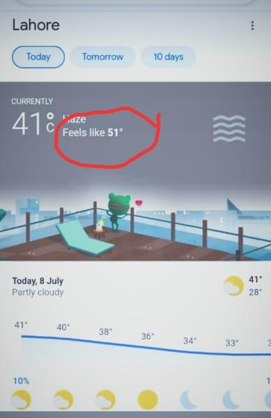 47 ڈگری  کی گرمی برداشت نہیں ہوتی