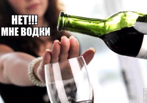 Как на счёт бутылочки вина