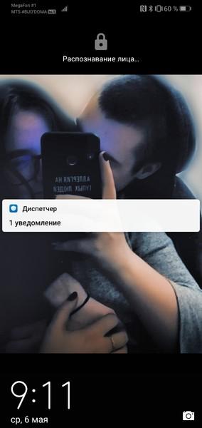 покаж скрин заставки в телефоне