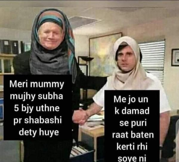 Kabhi poori Raat usy yaad karky soye ho