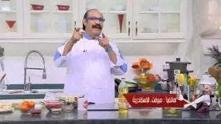 الست الواعية تعمل اية علشان جوزها ما بيبصش بره