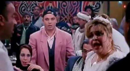 Dear ex والله لخليك تقف واقفه وائل جسار و هو بيقول اعذريني يوم زفافك