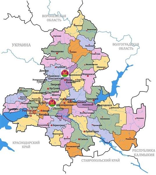 Когда была основана Ростовская область на территории которой находится город