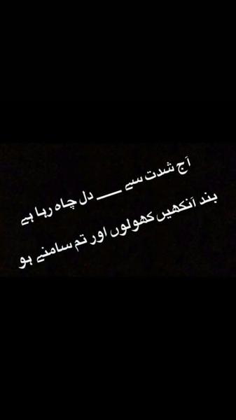 Say something