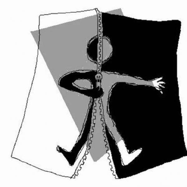 Картинка ассоциация к слову разлад