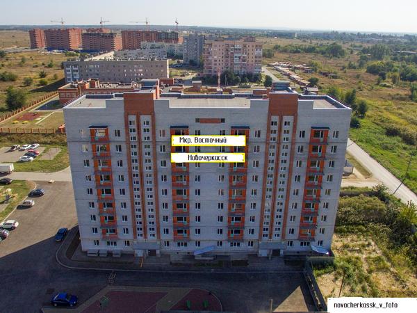 Самый бурно развивающийся район города Новочеркасск