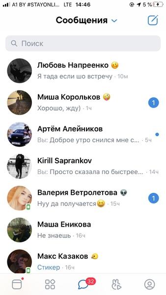 Скинь скрин сообщений