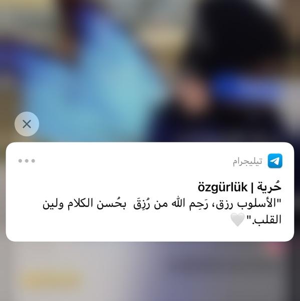 صارلـي شكد مدازه أسك  فـ خلي تكون هل مساحـة مميزه