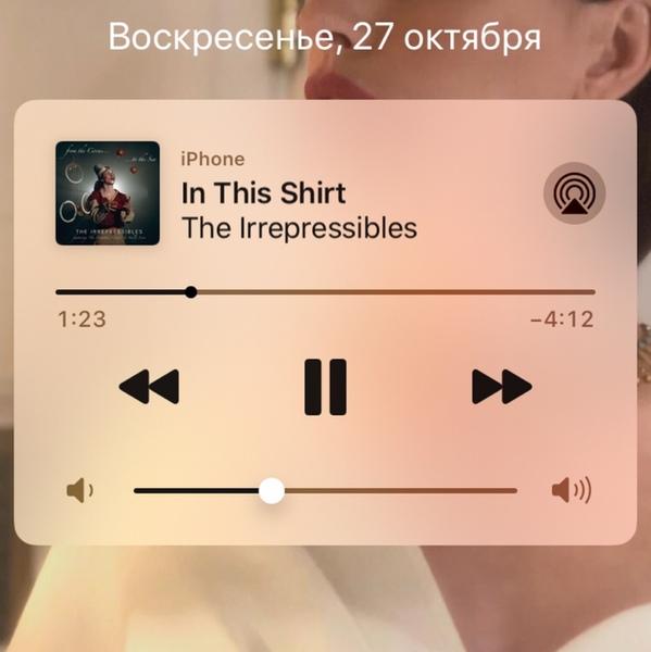 Последняя песня которую слушала на репите