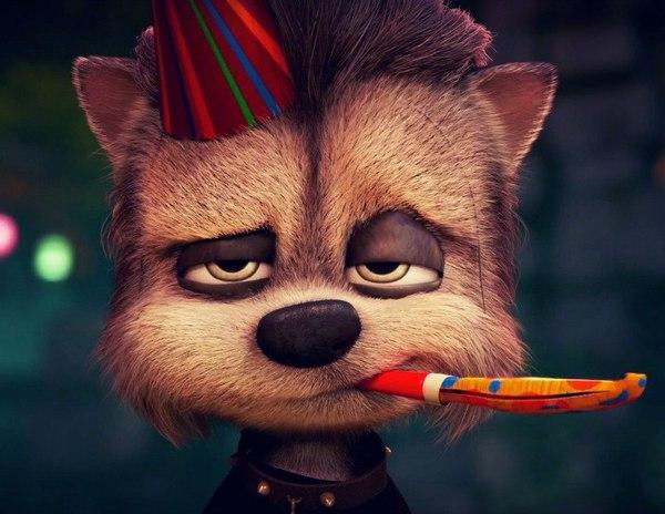Как прошло твоё последнее празднование Дня Рождения