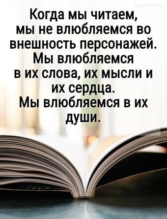 Какую литературу предпочитаете