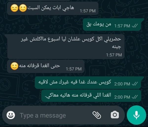 ربع مشاكل الطلبه هتتحل لو بتوع المدينه عرفو قيمة اللي معاهم
