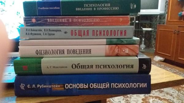Какую книгу читаешь сейчас