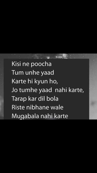 How deep is ur love