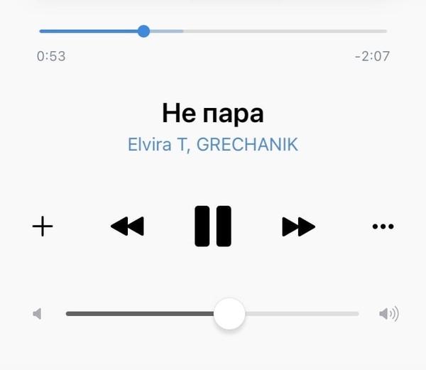 А какие у вас самые любимые грустные песни Именно грустные Просто у меня часто