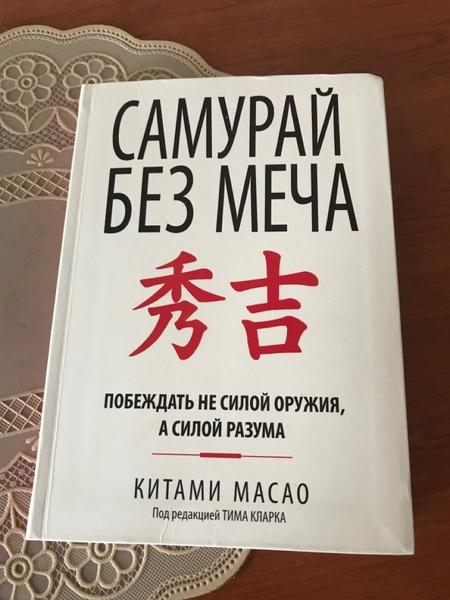 Какую книгу щас читаешь