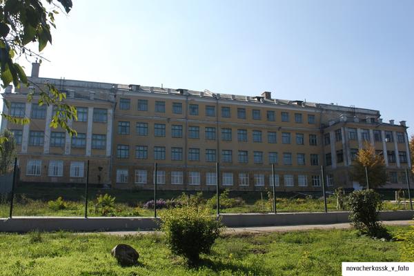 Когда была основана школа  19 города Новочеркасск