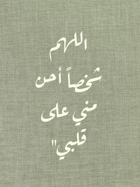 وش بخاطرك
