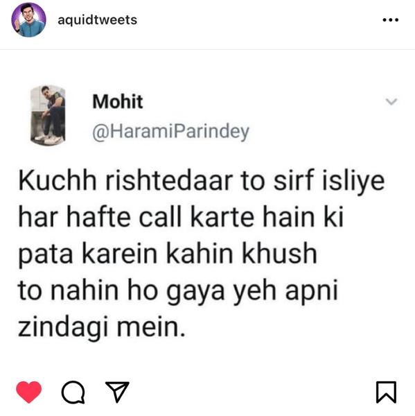 Any rant or dukhra wanna share