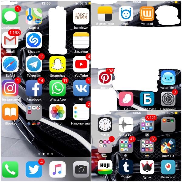 Какие приложения у тебя на телефоне Приложи скрины