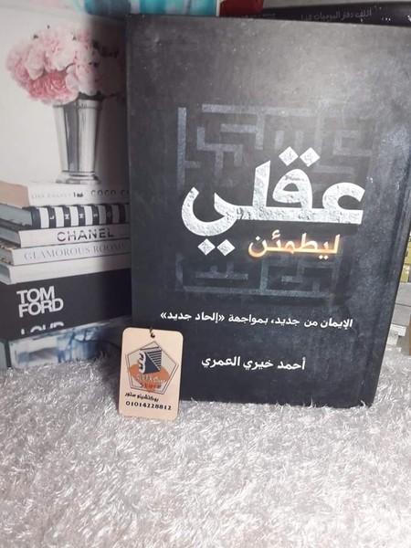 اول كتاب هبعت اجيبه وربنا يستر ع الفلوس اللي مش معايا