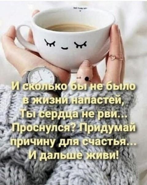 С добрым субботним утром Вкусного завтрака и хорошего дня