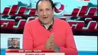 بكلم بنت صاحبتى اجنبه بتقولى girls in egypt have the best boobs ever   الكلام دا